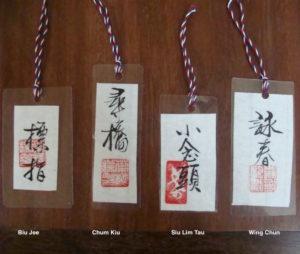 BY Bookmarks 01 - Biu Jee, Chum Kiu, Siu Lim Tau, Wing Chun