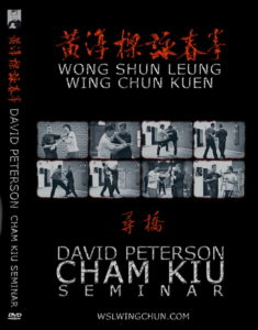 David Peterson Chum Kiu DVD