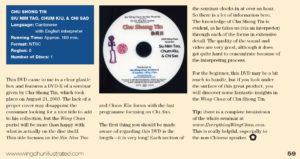 WCI Review of Chu Shong Tin's 2003 Seminar