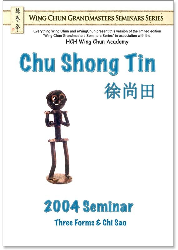 Chu Shong Tin's 2004 Wing Chun Seminar