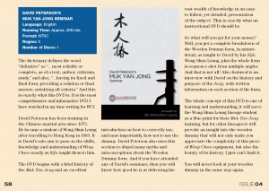 WCI's Review of David Peterson's Mook Yan Jong DVD