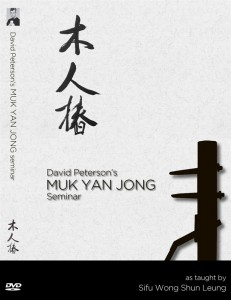 David Peterson Mook Yan Jong DVD