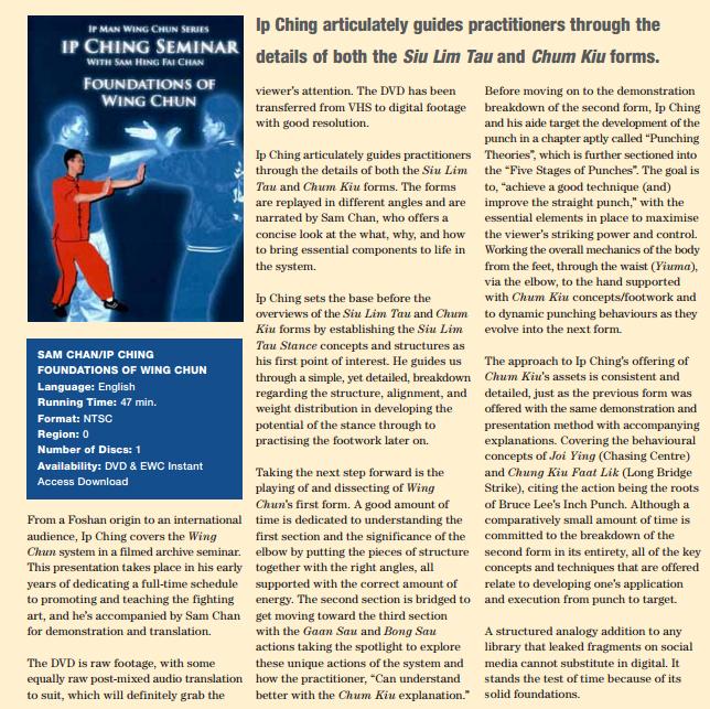 Sam Chan-Ip Ching Foundations of Wing Chun