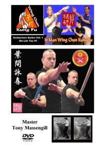 Tony Massengill's Ip Man Wing Chun Instructors Series, Siu Lim Tao DVD