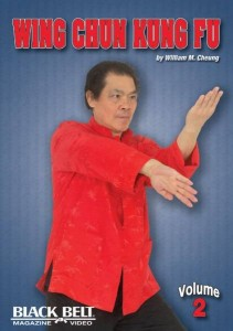 William Cheung's Wing Chun Kung Fu DVD 2
