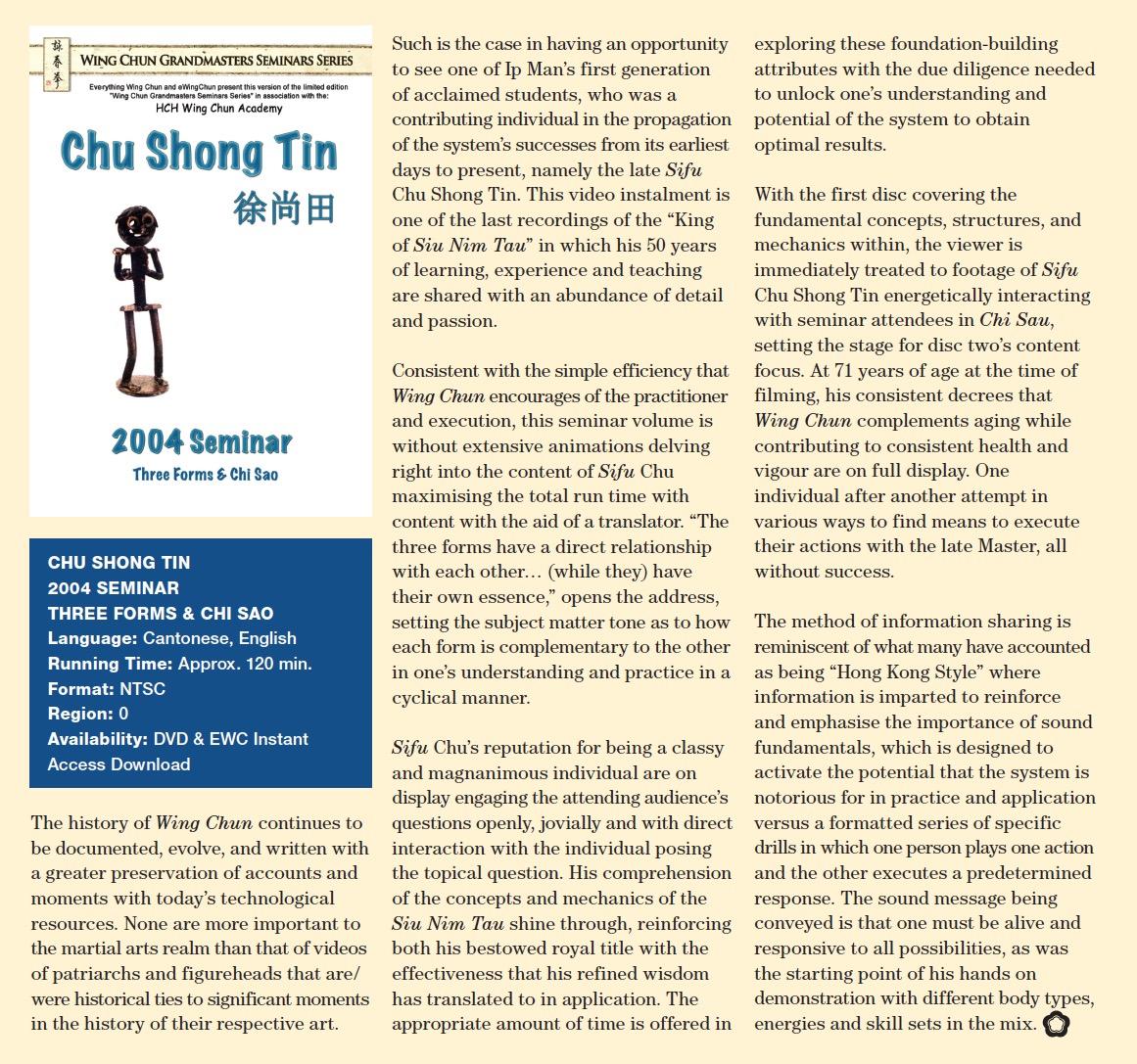 Review - WBVTS - Chu Shong Tin - 2004 Seminar